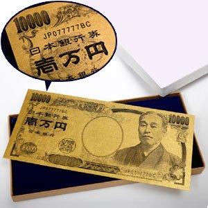 金箔一万円札カード