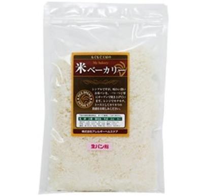 もぐもぐ工房 (冷凍) 米(マイ)ベーカリー 生パン粉 100g×10セット アレルギー