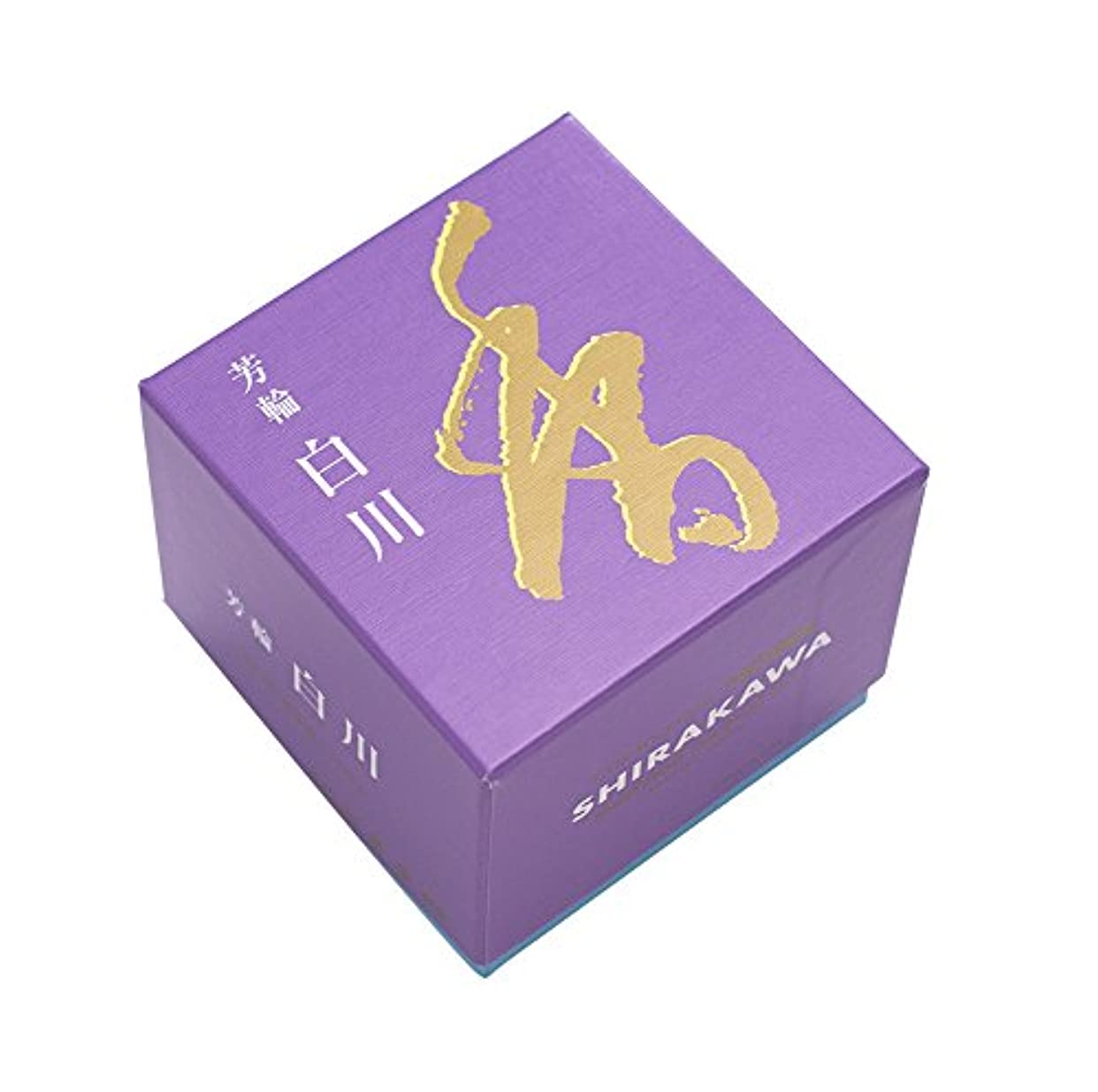 メイトテロ完了松栄堂のお香 芳輪白川 渦巻型10枚入 うてな角型付 #210621