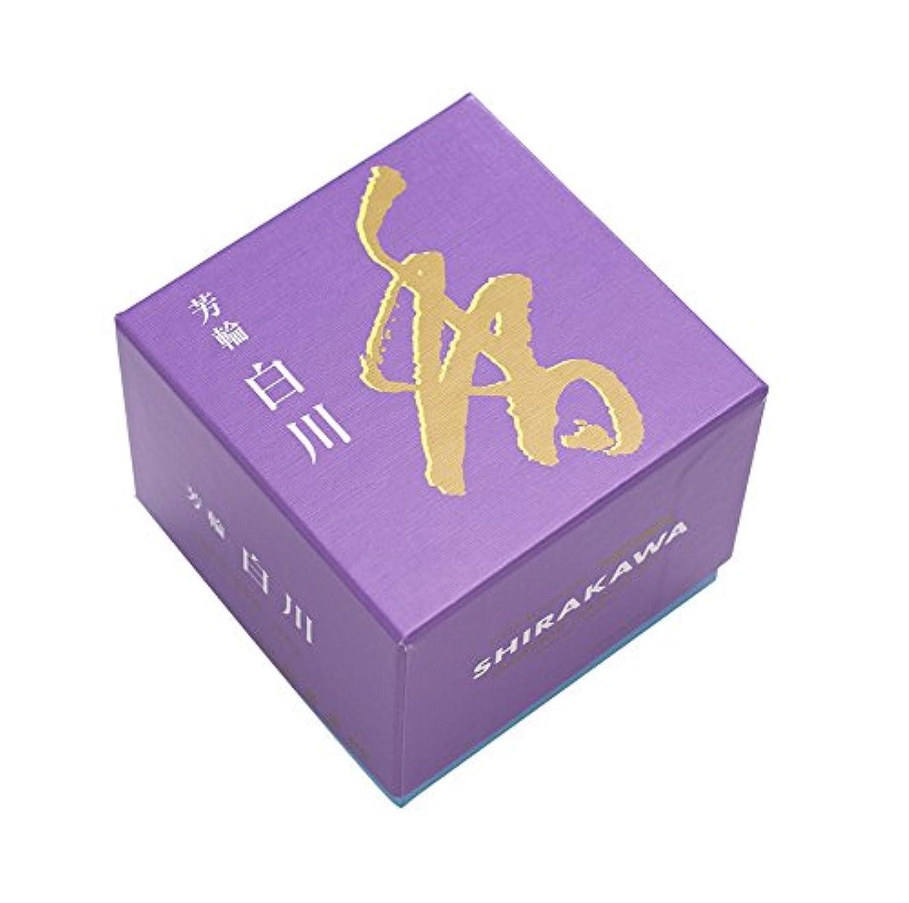 冷凍庫出発超越する松栄堂のお香 芳輪白川 渦巻型10枚入 うてな角型付 #210621