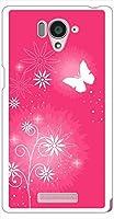 ohama SHL25 AQUOS SERIE アクオス ハードケース ca719-1 花柄 ファンタジー 蝶 キラキラ スマホ ケース スマートフォン カバー カスタム ジャケット au