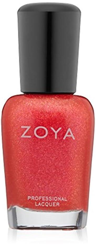 賢明な残高フェミニンZOYA ゾーヤ ネイルカラー ZP512 GILDA ジルダ ゴージャスに輝くピンク グリッター/メタリック 爪にやさしいネイルラッカーマニキュア