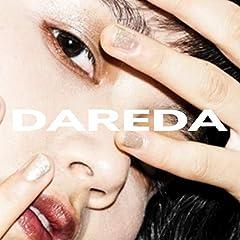 Anly「DAREDA」のジャケット画像