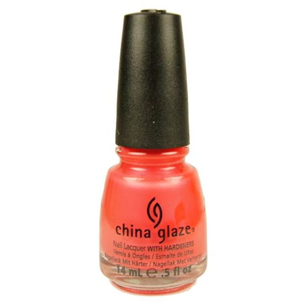 塩化学者急勾配のCHINA GLAZE Summer Neon Polish - Flirty Tankini (並行輸入品)