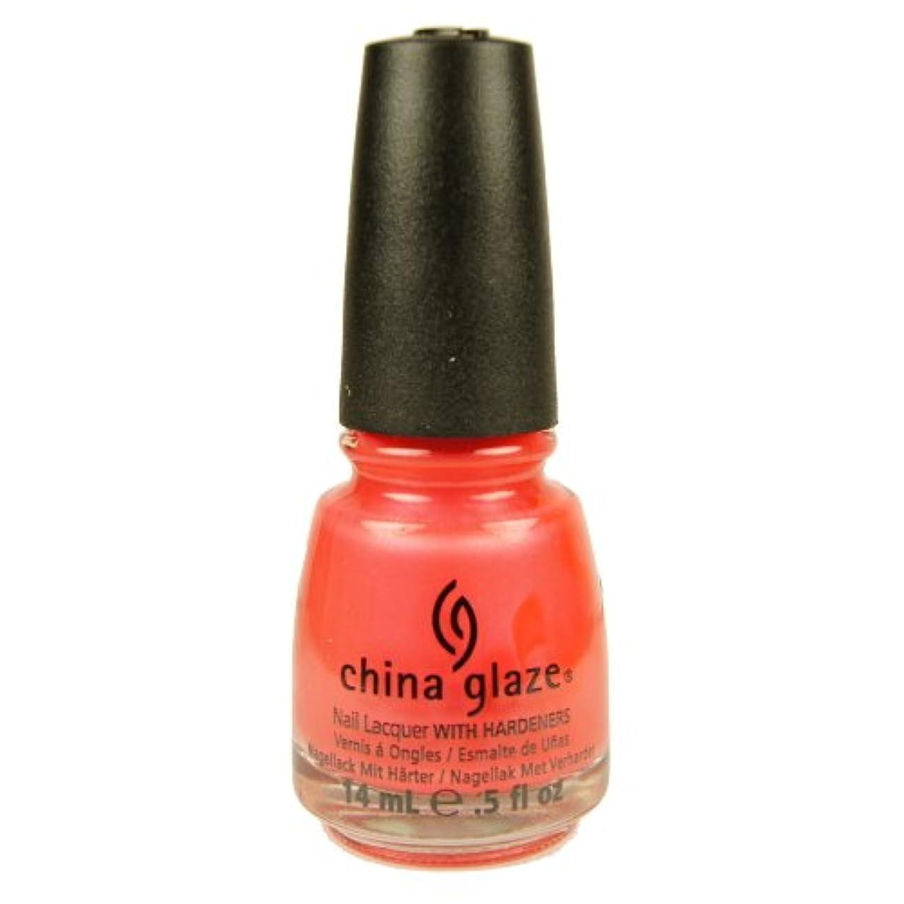シンジケートドナー不名誉なCHINA GLAZE Summer Neon Polish - Flirty Tankini (並行輸入品)