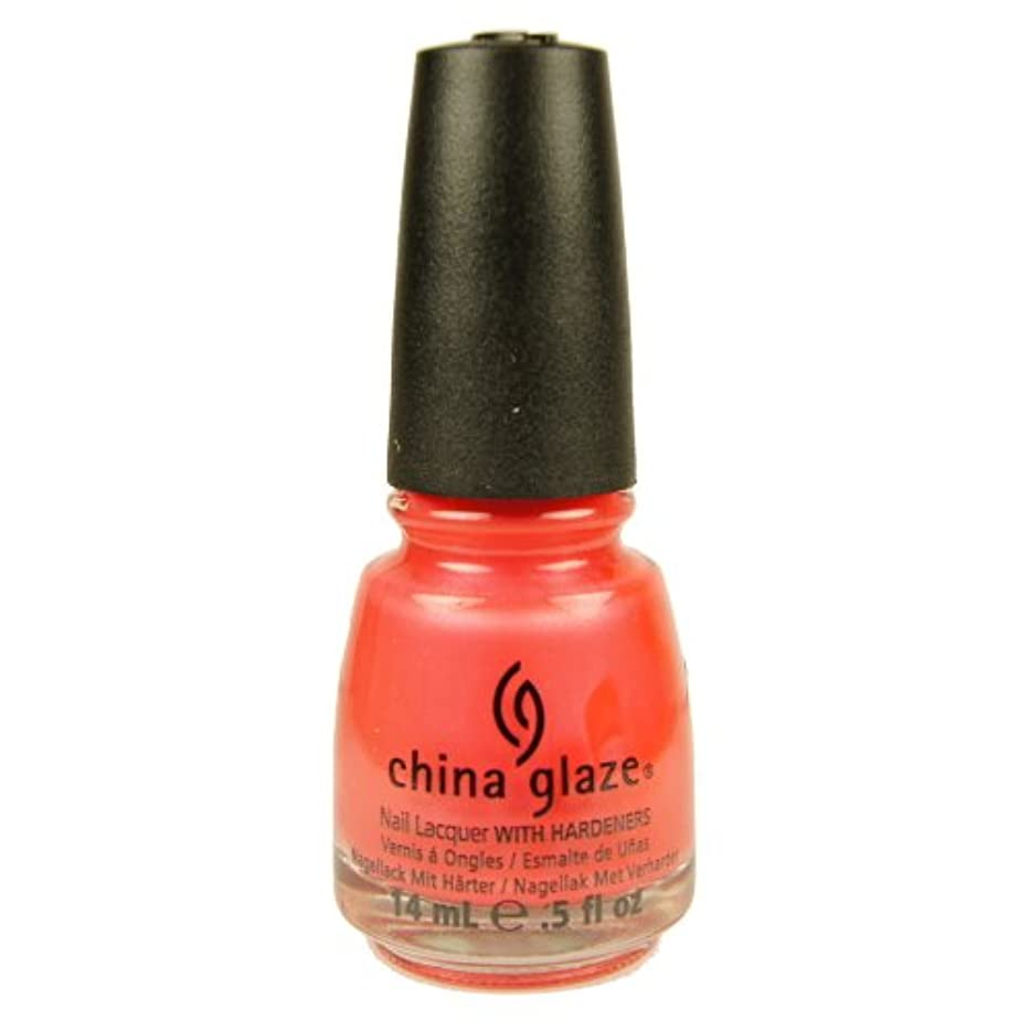 座標避難証書CHINA GLAZE Summer Neon Polish - Flirty Tankini (並行輸入品)