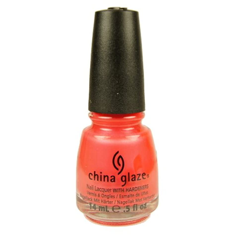 味方ビデオ金銭的なCHINA GLAZE Summer Neon Polish - Flirty Tankini (並行輸入品)