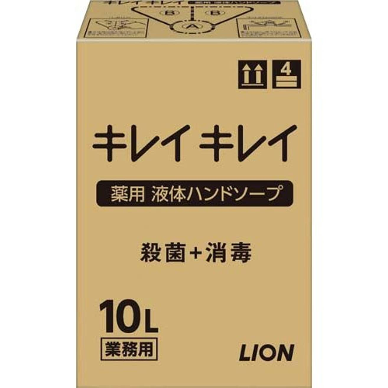 再びマウント協力的キレイキレイ 薬用ハンドソープ 10L
