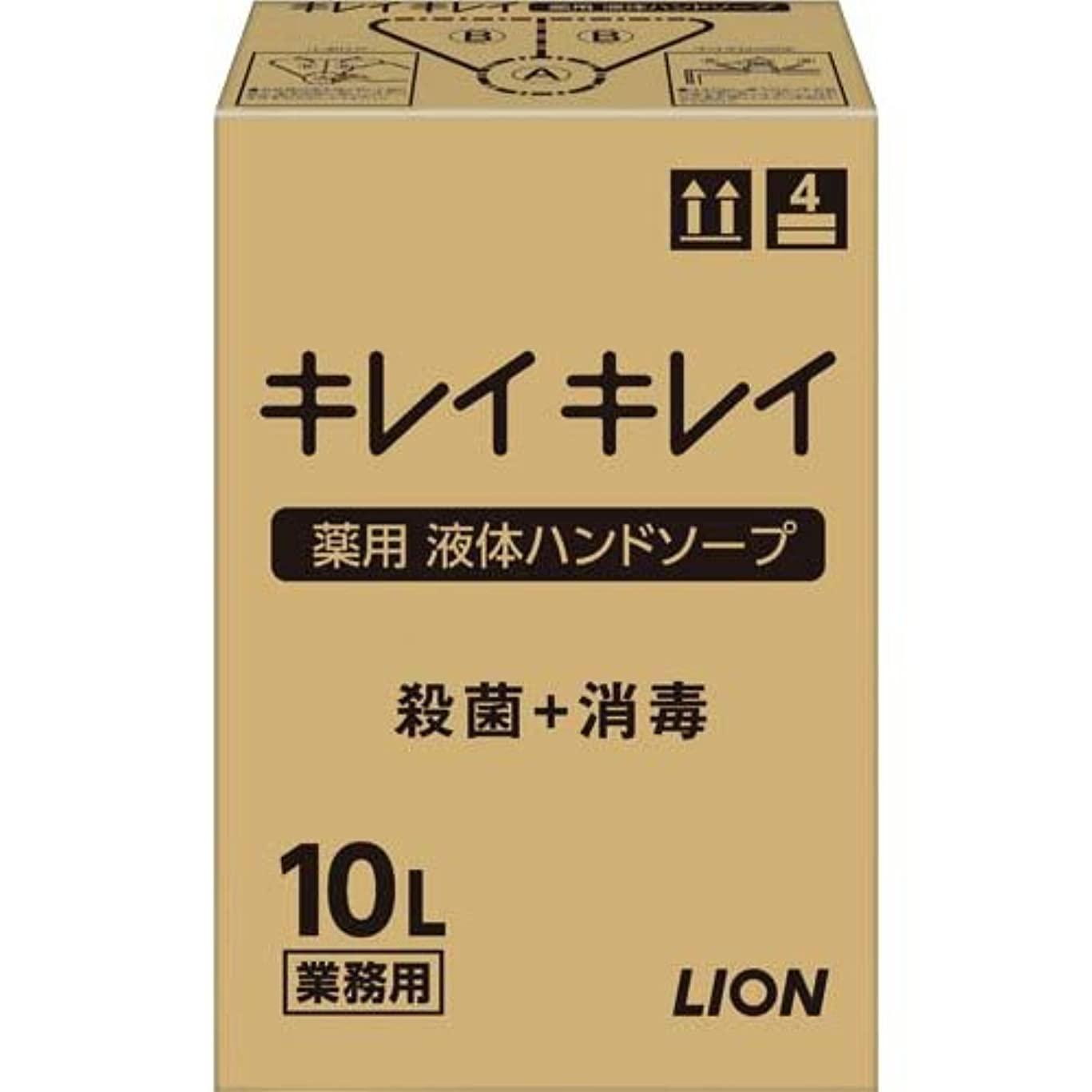 似ている六スキャンダラスキレイキレイ 薬用ハンドソープ 10L