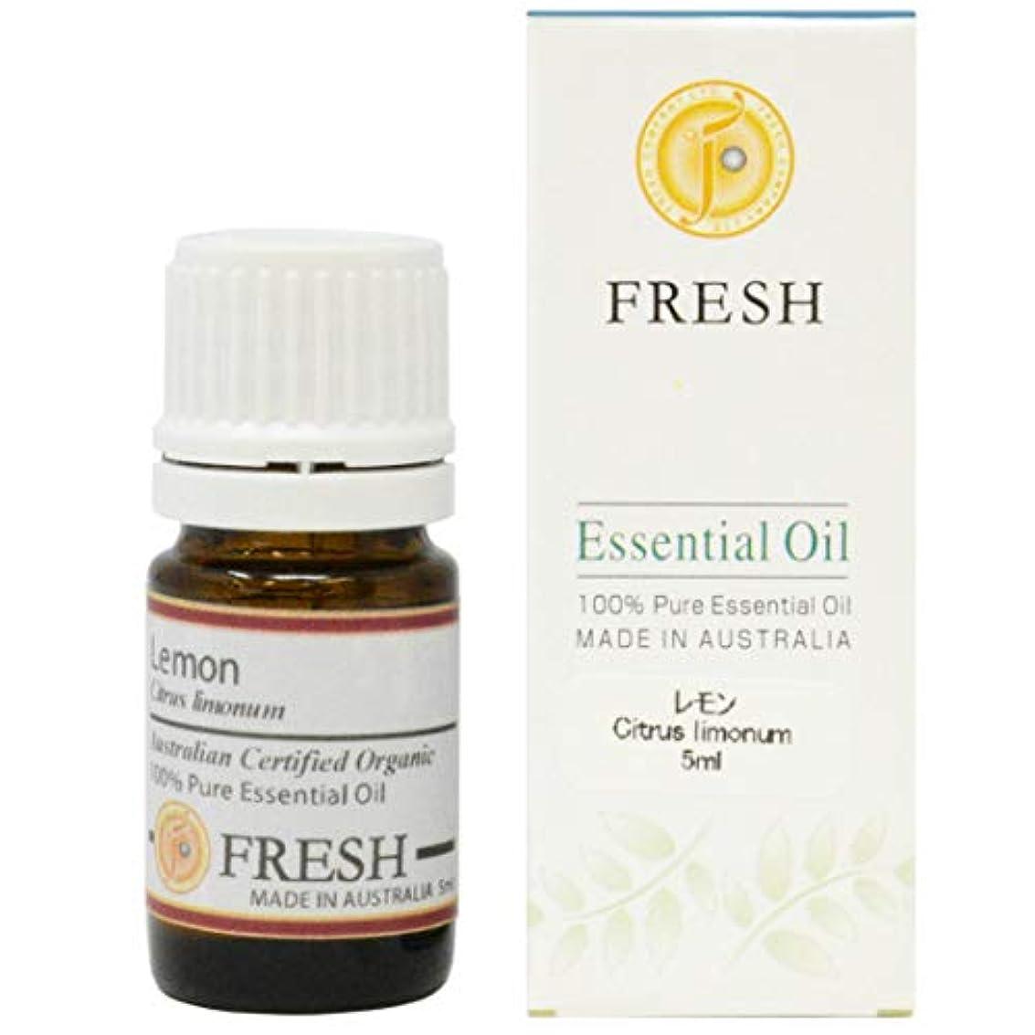に応じて略す北米FRESH オーガニック エッセンシャルオイル レモン 5ml (FRESH 精油)