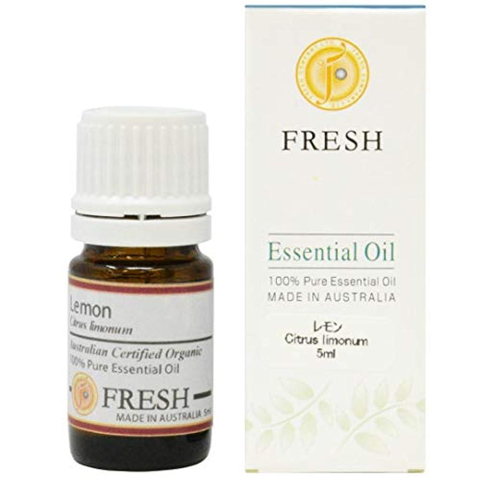 追放するバースト管理FRESH オーガニック エッセンシャルオイル レモン 5ml (FRESH 精油)