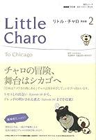 NHKラジオ ストーリー・ブック リトル・チャロ 完全版2 To Chicago (語学シリーズ NHKラジオストーリーブック)