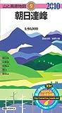 関連アイテム:朝日連峰 2010年版 (山と高原地図 9)