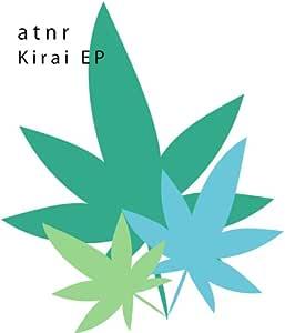Kirai EP(CDR)