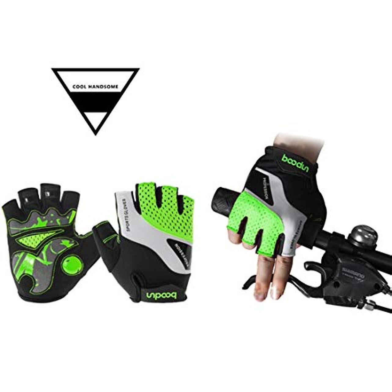 靴安定しました開いたCAFUTY フィットネス用グローブヨガステレオスコピックサイクリンググローブアウトドアクライミング、耐摩耗性耐摩耗性通気性手袋 (Color : オレンジ, サイズ : XL)