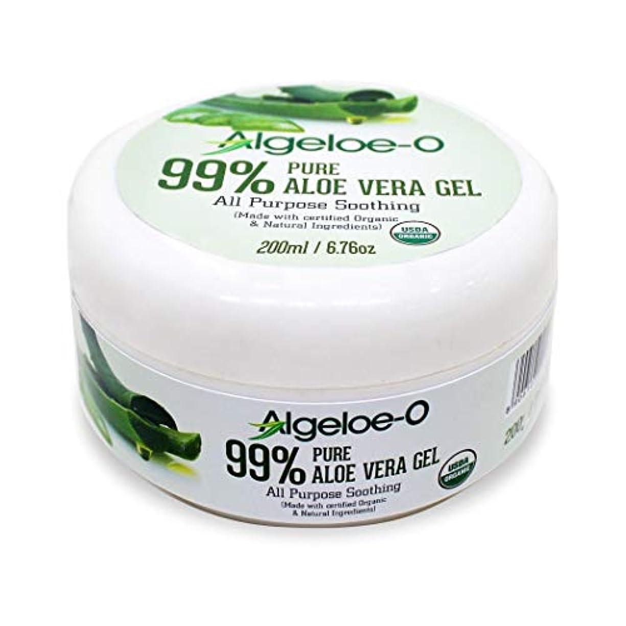 乗り出す肌寒い北Algeloe-O  Organic Aloe Vera Gel 99% Pure Natural made with USDA Certified Aloe Vera Powder Paraben, sulfate free...