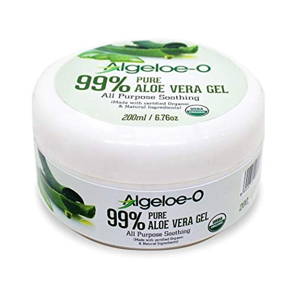 瞑想的施し野なAlgeloe-O  Organic Aloe Vera Gel 99% Pure Natural made with USDA Certified Aloe Vera Powder Paraben, sulfate free...