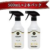 ノンスメル 清水香 衣類・布製品・空間用スプレー 無香 本体500mL×2個パック