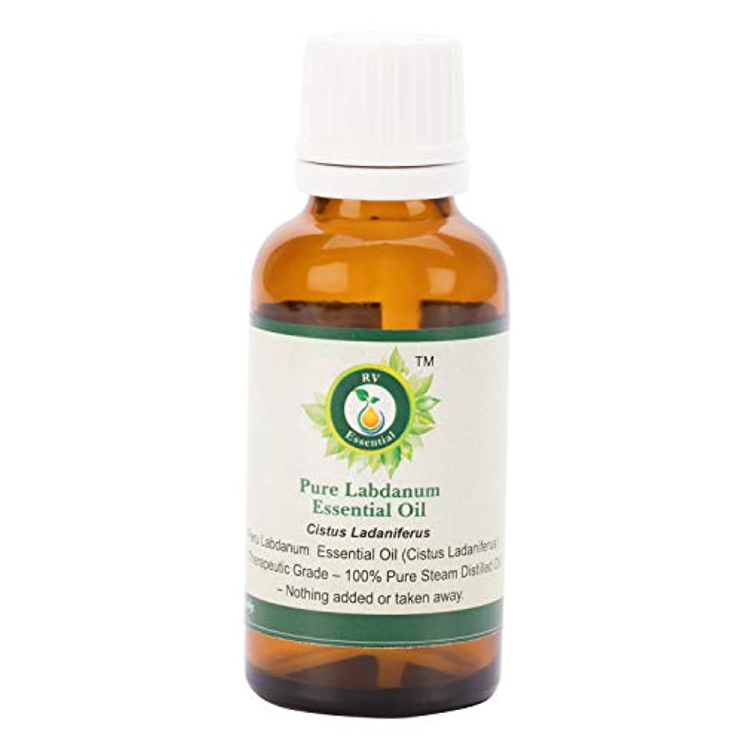 メイト肺炎農民ピュアLabdanumエッセンシャルオイル300ml (10oz)- Cistus Ladaniferus (100%純粋&天然スチームDistilled) Pure Labdanum Essential Oil