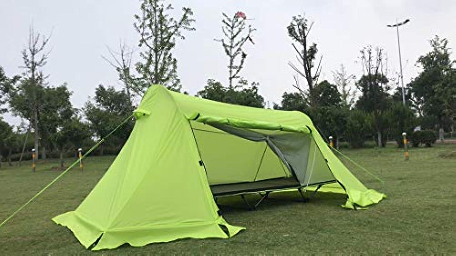 トラクターシェード純正Jolmo Lander キャンプテント プラスサイズ 折り畳みベッドテント キャンプコットテント コンパクトバックパックテント ダブルウォール