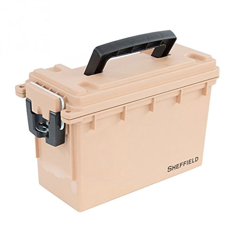かもめ北方グラフィックSheffield Field Box Tan Box of 4 [並行輸入品]
