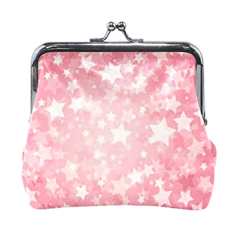 がま口 小銭入れ 財布 ピンクの星 コインケース レザー製 丸形 軽量 人気 おしゃれ プレゼント ギフト 雑貨