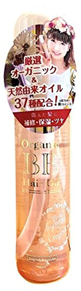 迫害容赦ない勝つオーガニックBBヘアオイル 50ml バイエム byM × Orgenoa 桃 プロデュース