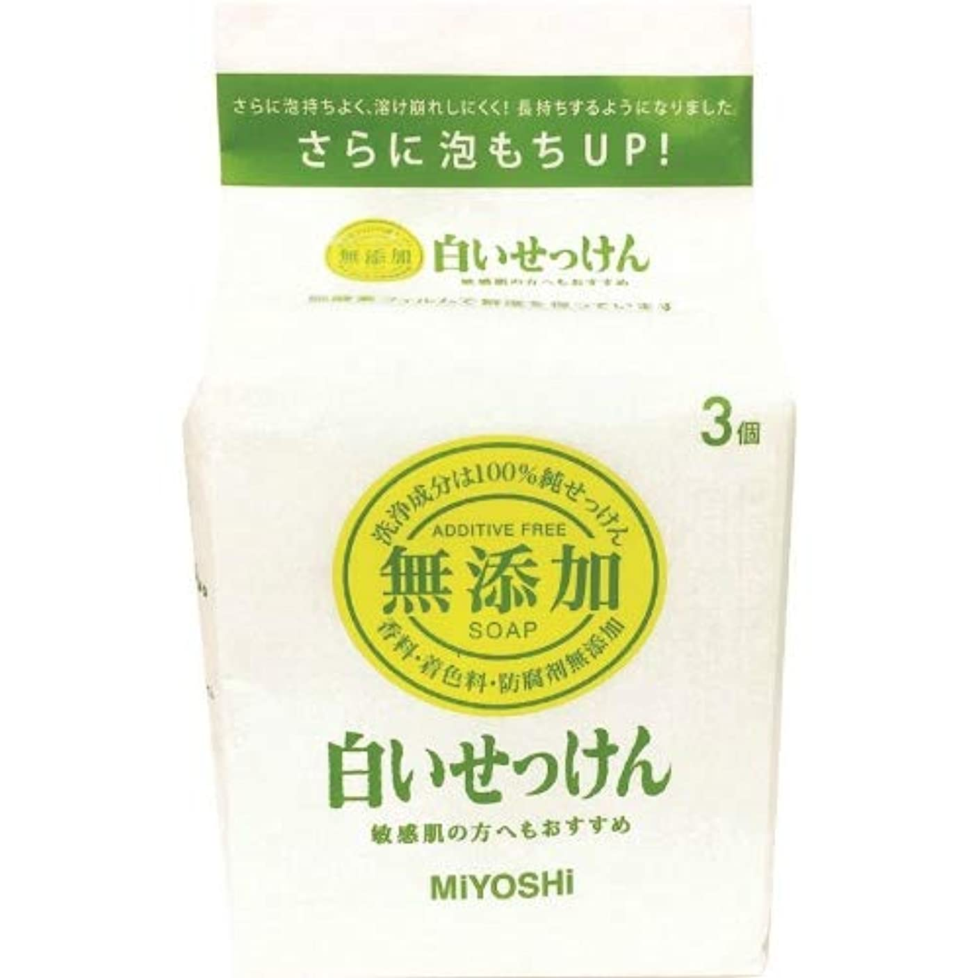 オーナメントシダ盲目ミヨシ石鹸 MIYOSHI 無添加 白いせっけん 108g×3個入 ボディ用