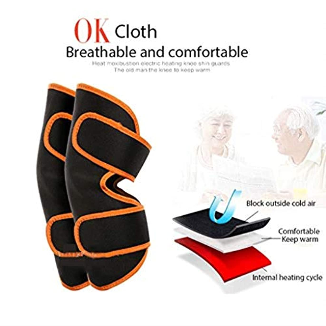 コロニーいつも価値のないレッグケア機器、電動膝マッサージ器、加熱/振動式多機能膝マッサージ、痛みを和らげ、血液循環を促進、ヘルスケア