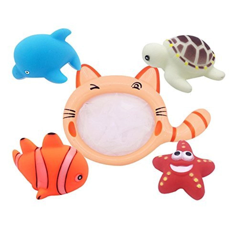 Kennedy Children Fun Bathing Catch Fish Toy With Net To Catch Kids Beach Toy [並行輸入品]