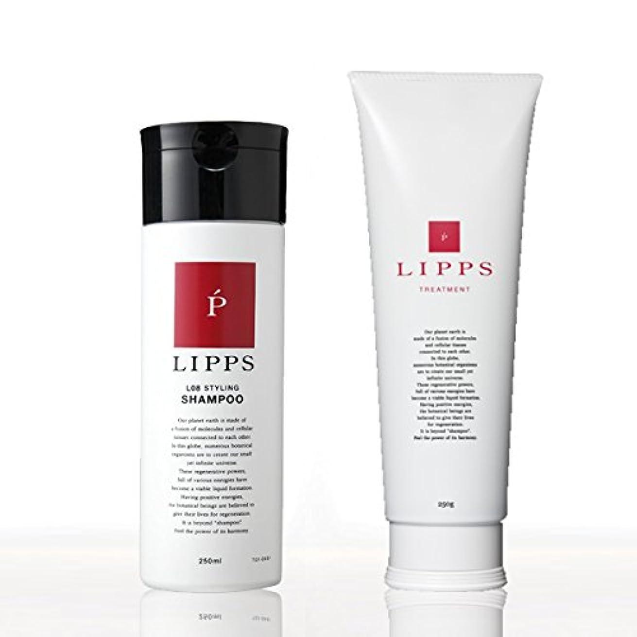 フック偽善法的【リニューアル】美容室リップス lipps L08スタイリングシャンプー(250ml)&L08トリートメントセット