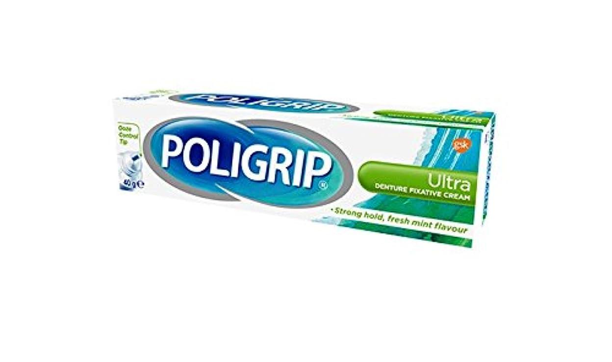 縁思慮深い中庭Poligrip Denture Fixative Cream Ultra Mint (40g) Poligripの義歯固定剤クリームウルトラミント( 40グラム)