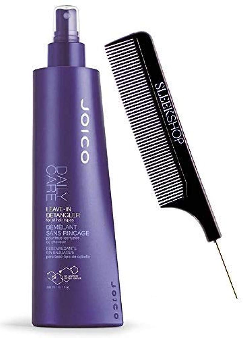 オプション理容室ポインタJoico Detangler Leave-in Conditioner 複雑なジョイコ毎日介護休業-でもつれを解くrのためのすべての髪のタイプ(スタイリストキット)バイオアドバンストペプチド、休職中コンディショナー(10.1...