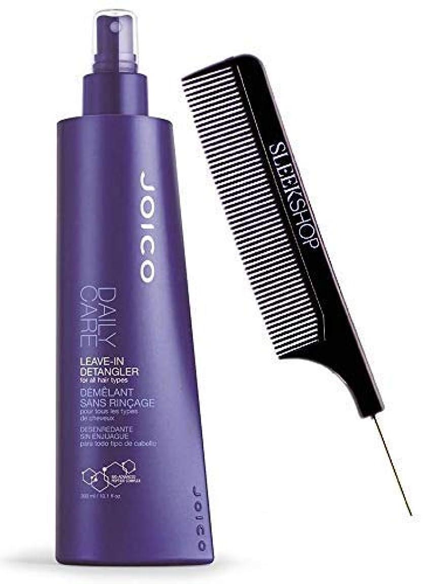 騒々しい法令古代Joico Detangler Leave-in Conditioner 複雑なジョイコ毎日介護休業-でもつれを解くrのためのすべての髪のタイプ(スタイリストキット)バイオアドバンストペプチド、休職中コンディショナー(10.1オンス/ 300 ml)をスプレー 10.1オンス/ 300ミリリットル