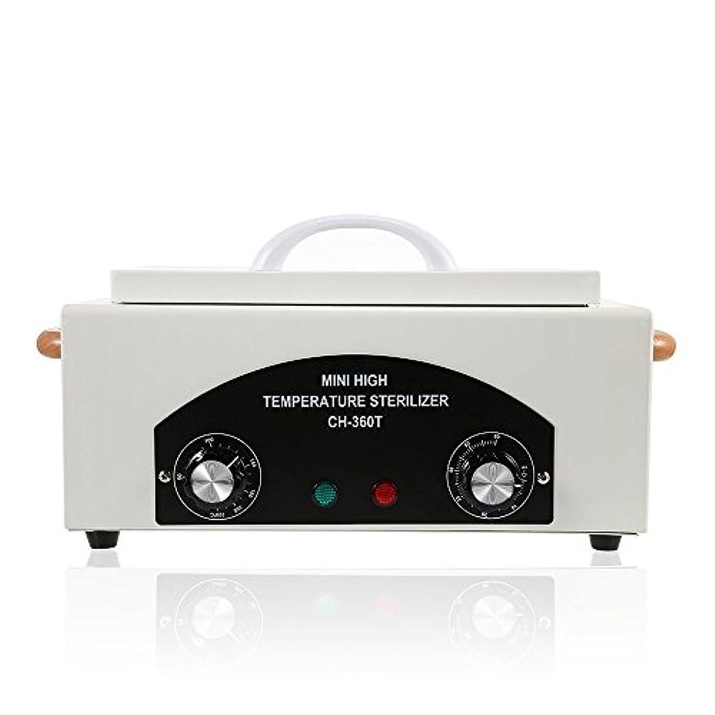 代わりにを立てる受粉者笑い高温殺菌装置 ネイルボックス サロン美容ツール 爪消毒用具 乾熱ポータブル殺菌装置
