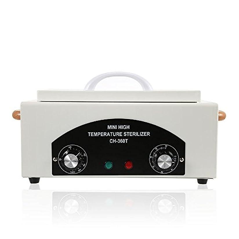 光の赤面ぎこちない高温殺菌装置 ネイルボックス サロン美容ツール 爪消毒用具 乾熱ポータブル殺菌装置