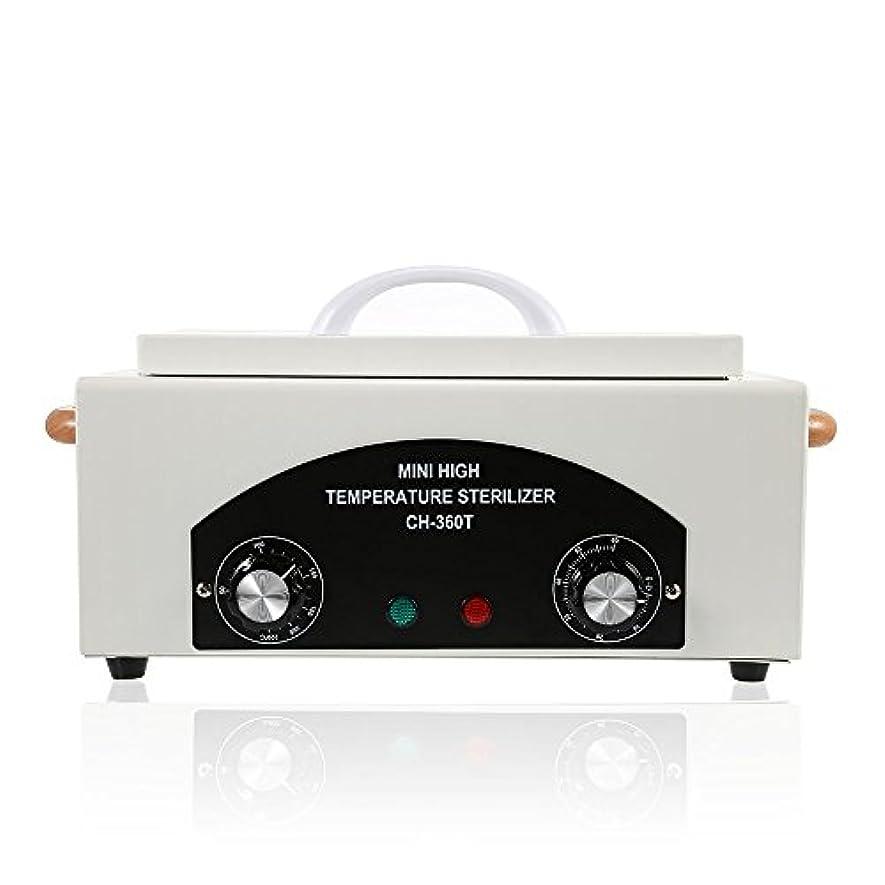 警報信者ファイル高温殺菌装置 ネイルボックス サロン美容ツール 爪消毒用具 乾熱ポータブル殺菌装置