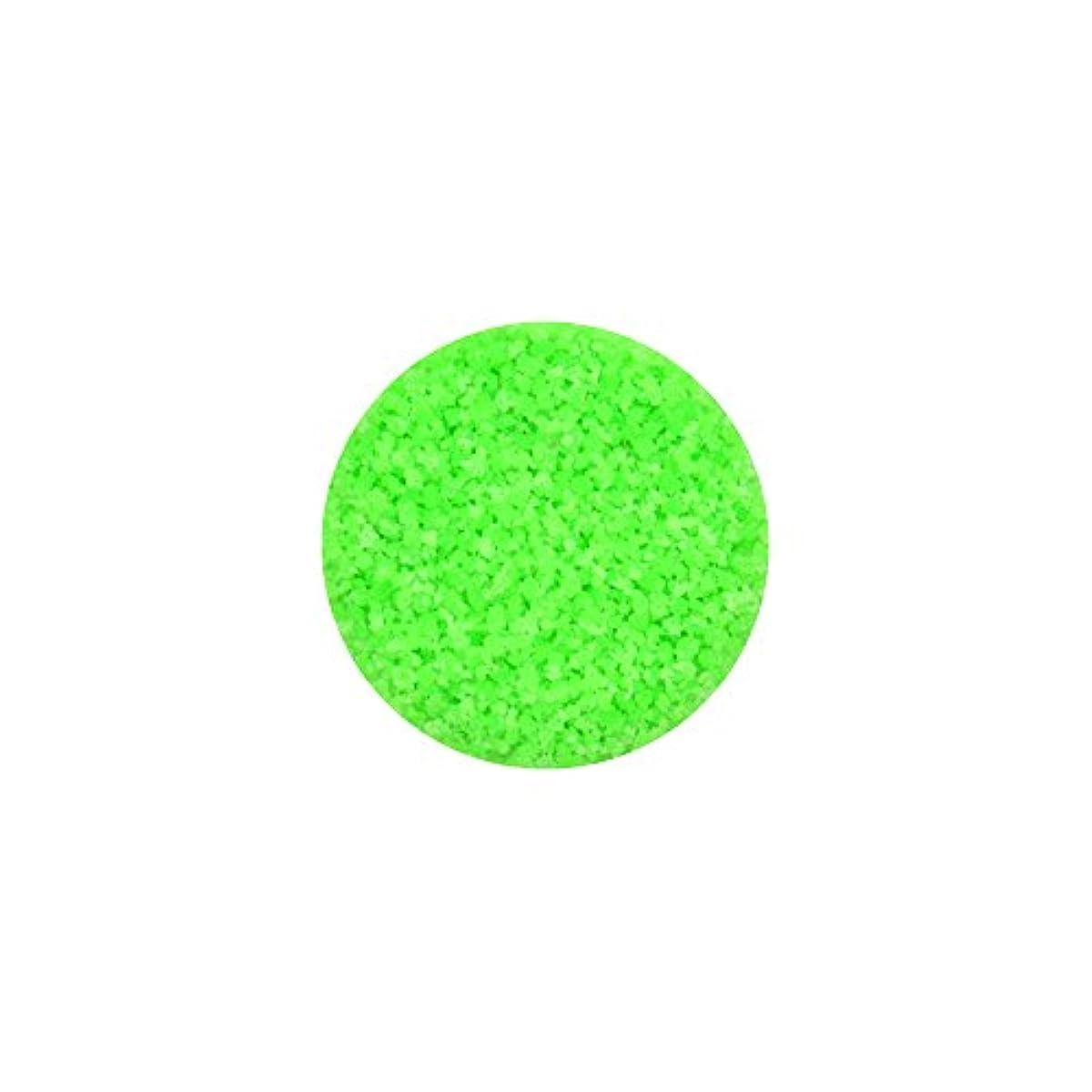 実際の種をまく移住する【グリーン】蓄光ドゥルージーパウダー