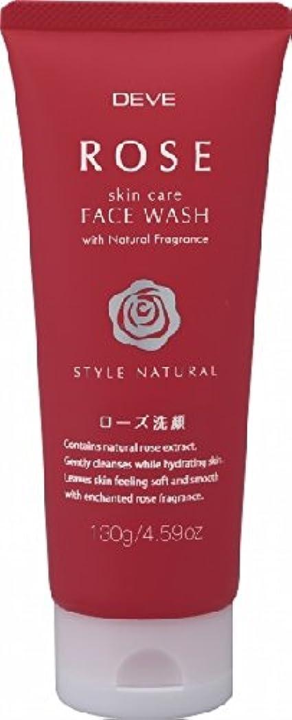 素晴らしさ道を作るサリー熊野油脂 ディブ ローズ洗顔フォーム130G 心華やぐうっとりローズの香り×48点セット (4513574019706)