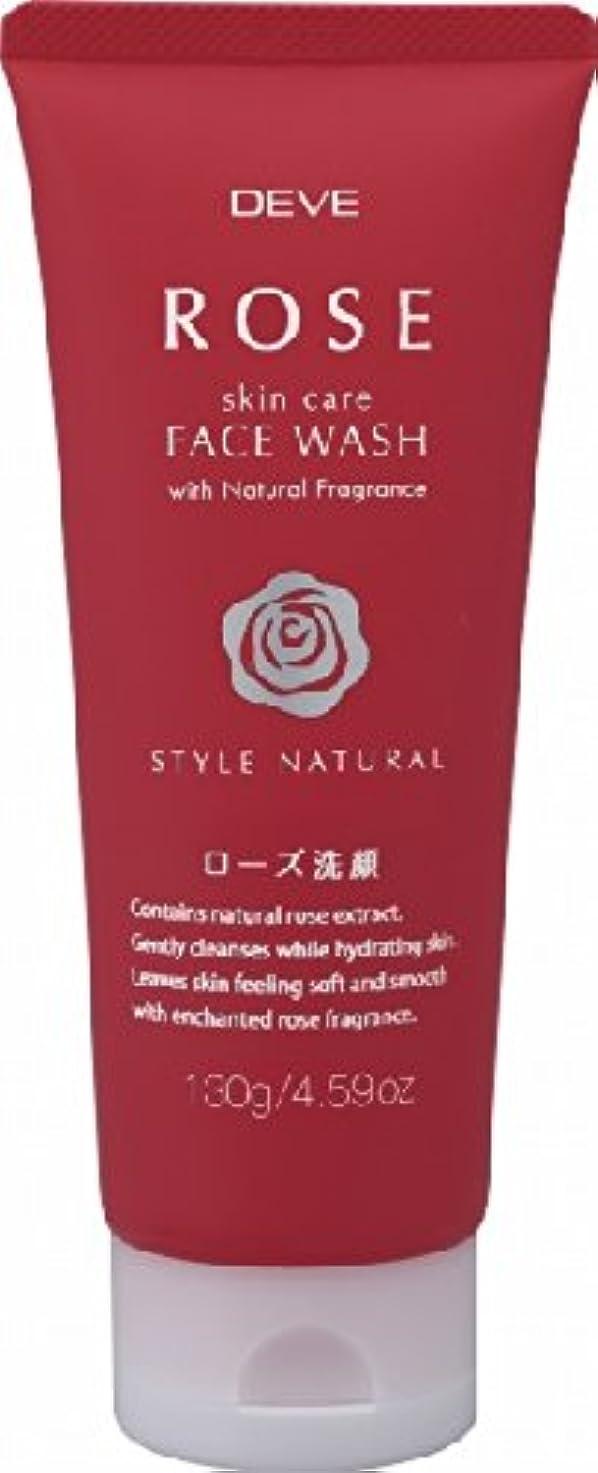 はねかける子供っぽい休暇熊野油脂 ディブ ローズ洗顔フォーム130G 心華やぐうっとりローズの香り×48点セット (4513574019706)