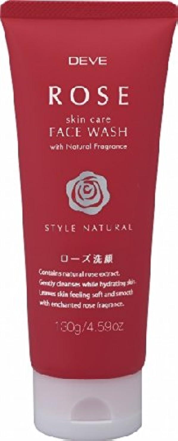 デクリメント音楽国家熊野油脂 ディブ ローズ洗顔フォーム130G 心華やぐうっとりローズの香り×48点セット (4513574019706)