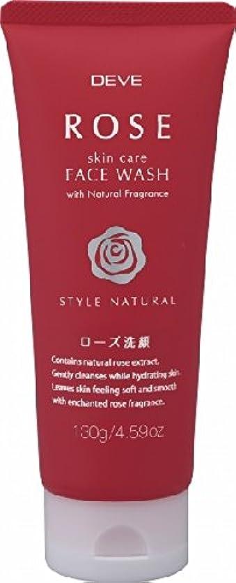 献身無駄会話型熊野油脂 ディブ ローズ洗顔フォーム130G 心華やぐうっとりローズの香り×48点セット (4513574019706)