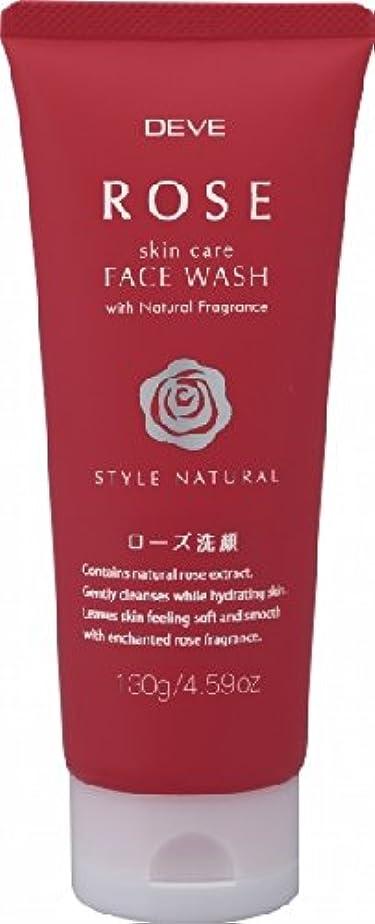 蜜サイクロプス失速熊野油脂 ディブ ローズ洗顔フォーム130G 心華やぐうっとりローズの香り×48点セット (4513574019706)