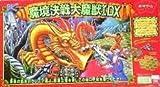 魔境決戦大魔獣ゲームDX