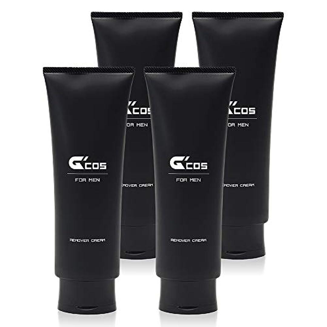 累積仮定する開梱G'cos 除毛クリーム メンズ 250g 4個セット (デリケートゾーン/VIO/ボディ用) 医薬部外品