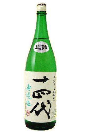 第15位:高木酒造『十四代 中取り純米 無濾過』