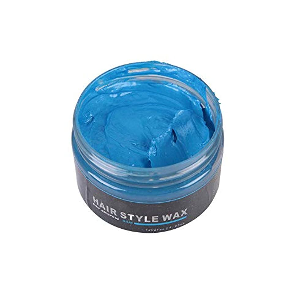 フェリータップ夫使い捨てヘアカラーヘアマッドヘアーワックスおばあちゃんアッシュ120g大容量7色(ブルー)