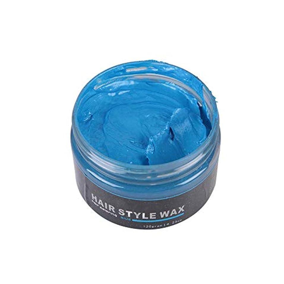 砂ランドマーク使い捨てヘアカラーヘアマッドヘアーワックスおばあちゃんアッシュ120g大容量7色(ブルー)