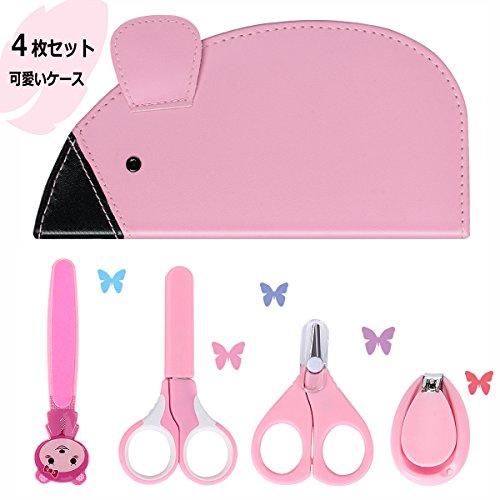 Eggsnow ベビー爪切り 爪やすり ハサミ セット 0ヵ月から対象 (ピンク)