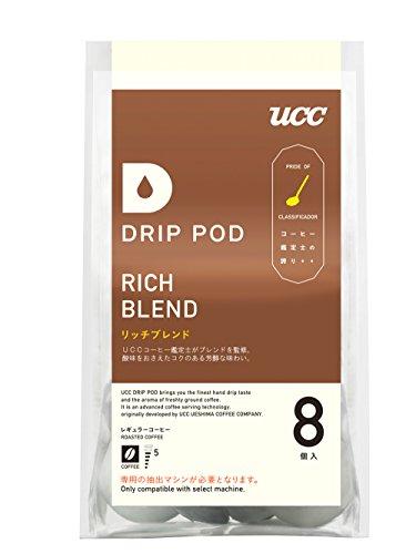UCC ドリップポッド 鑑定士の誇り リッチブレンド コーヒー 8個